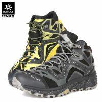 کفش کوهنوردی مردانه KAILAS